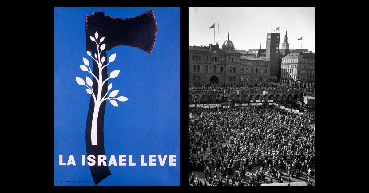 Mi kjelde: «La Israel leve»