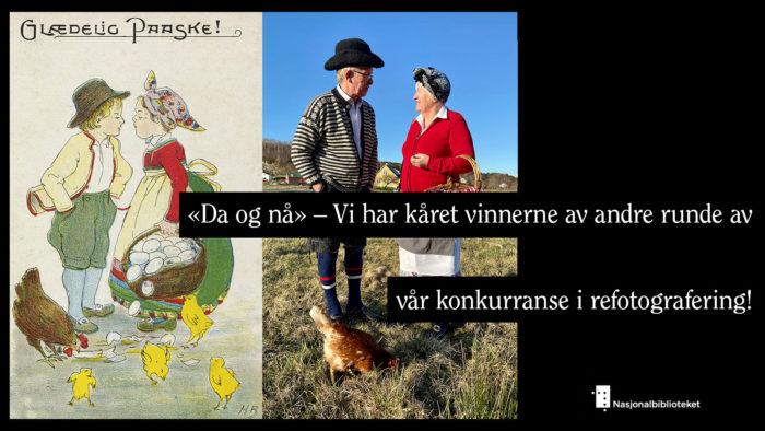 Collage av påskekort og foto med tekst om kåring av vinnerne av refotograferingskonkurransen