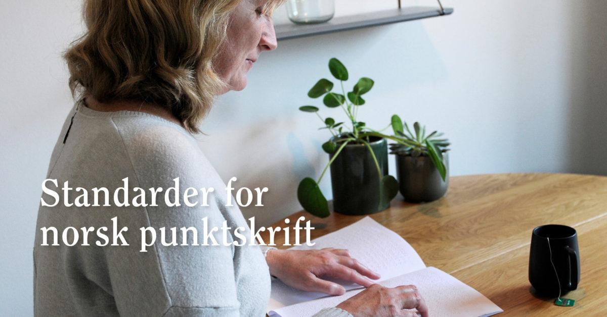 Standarder for norsk punktskrift